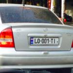 Растаможка авто из Грузии в России
